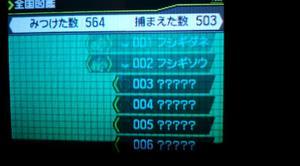 F1000134